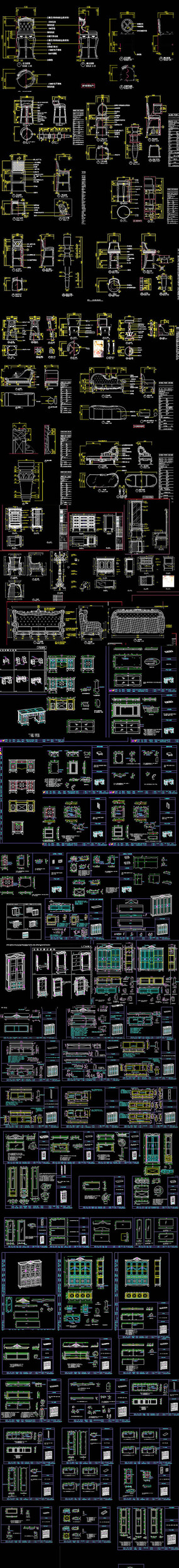 CAD欧式家具素材