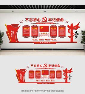 党员活动室党立体党建文化墙