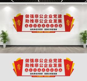 非公企业文化墙标语