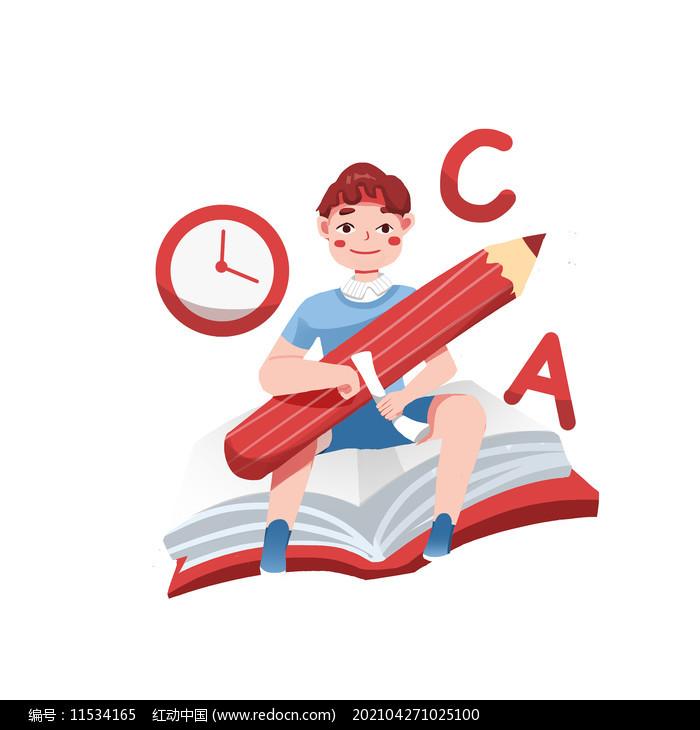 卡通矢量培训班扁平小孩教育元素图片