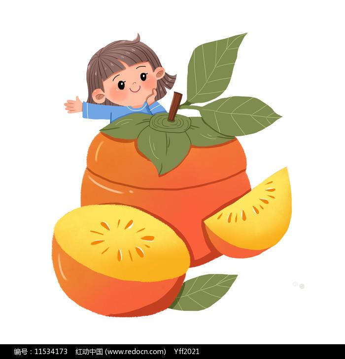 秋天女孩趴在柿子上挥手打招呼图片