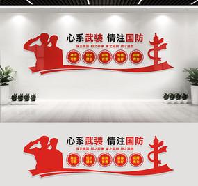 人武部文化墙宣传标语