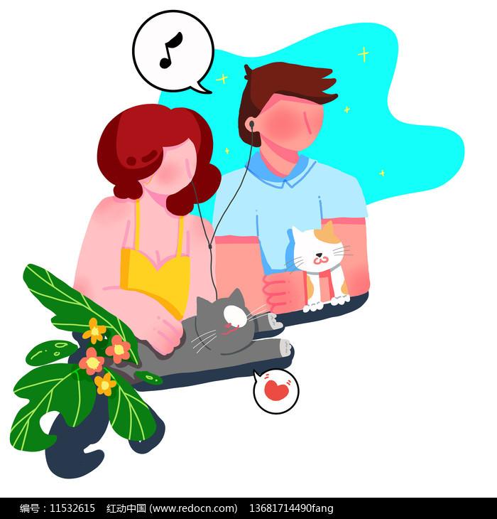 手绘卡通情人节人物情侣图片