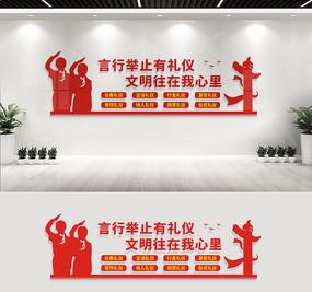 校园文明礼仪文化墙标语