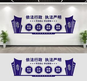 行政执法文化墙标语