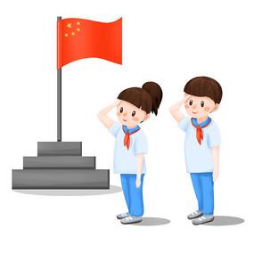 开学季升国旗