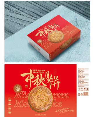 红色月饼包装