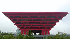 上海世博会中国馆建筑实拍