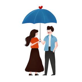 原创撑伞恋人情人节元素