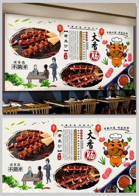 中国风美食小吃香肠背景墙