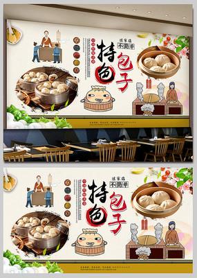 中国风美味早餐包子背景墙