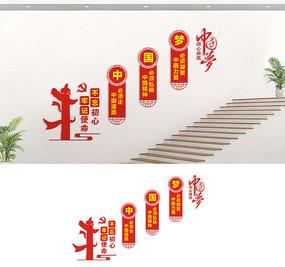 中国梦楼道文化墙标语