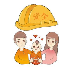 安全生产保平安元素