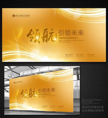 大气金色背景展板设计