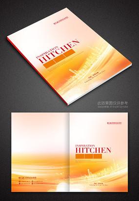 红色产品画册封面宣传手册