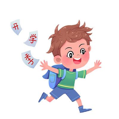 开学季学生背着书包开训上学