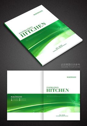 企业绿色画册封面设计