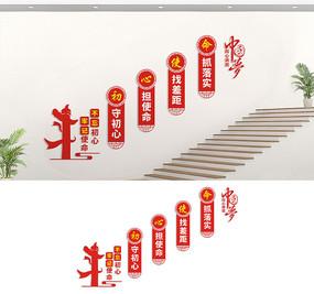 党建楼梯文化墙宣传标语