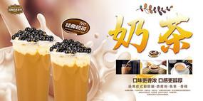 奶茶广告海报设计