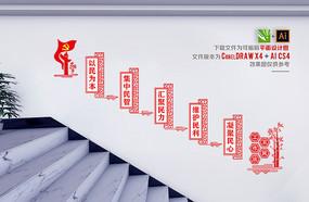 五民工作法党建文化墙