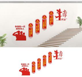 部队军队楼道文化墙