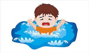 卡通儿童溺水插画