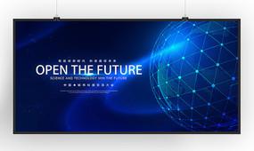 蓝色未来科技智慧城市背景