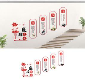 廉政楼道文化墙宣传展板