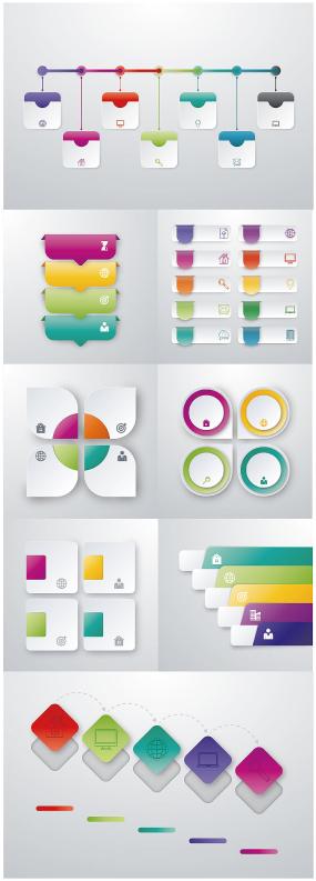 精品信息图目录科技元素设计