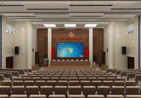 现代派出所会议大厅效果图