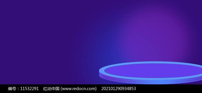 电商蓝紫色活动轮播图    图片