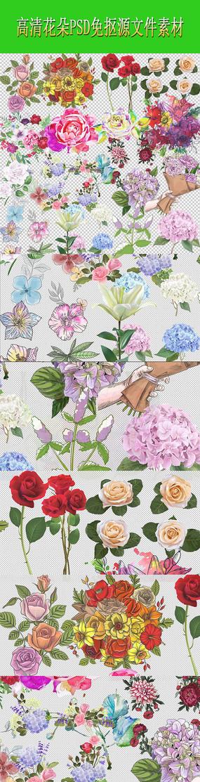 高清花朵免抠PS素材