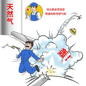 手绘漫画风工人安全生产场景