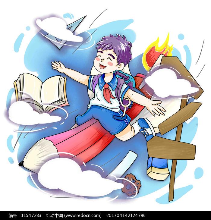 小学生开学季乘着笔可爱学生卡通元素图片