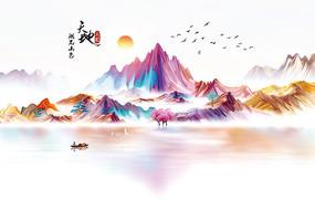 新中式山水背景客廳電視背景墻
