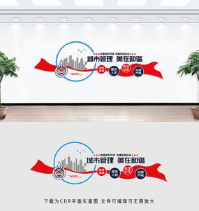 城市管理文化墙