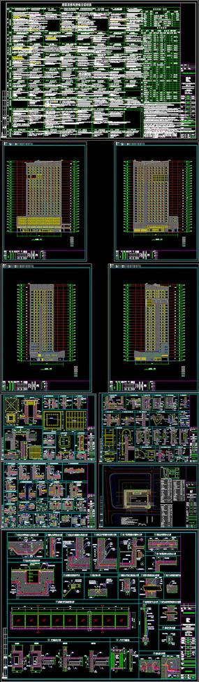 高层酒店式公寓建筑CAD施工图