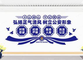 警营文化墙标语