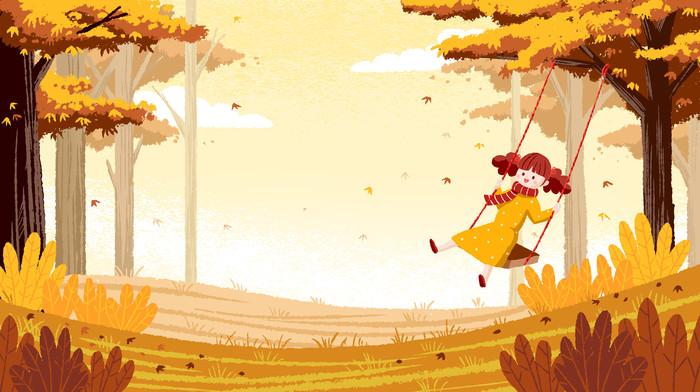 秋天荡秋千的小女孩背景插画