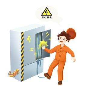 安全生产工人当心触电素材