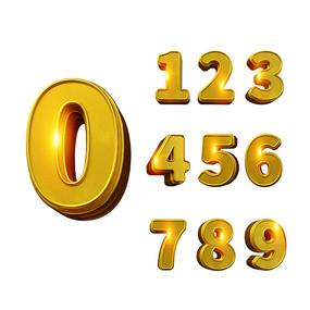 创意金色炫光数字