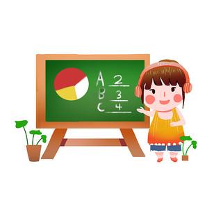 卡通矢量小孩子老师在学习元素