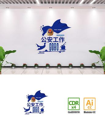 新时代公安工作十六字方针文化墙