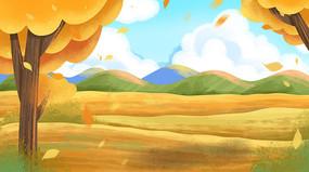 卡通手绘秋季秋天丰收远景设计背景