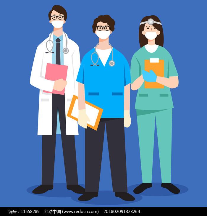 扁平化医生团队矢量素材图片
