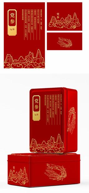 红色中药铁盒包装盒设计