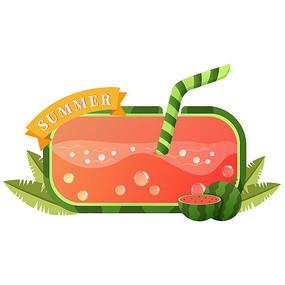 绿色夏日西瓜插吸管果汁边框