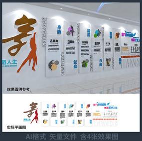 舞蹈教室培训班文化墙