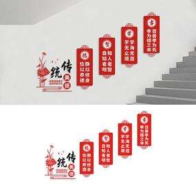 校园文化走廊宣传展板