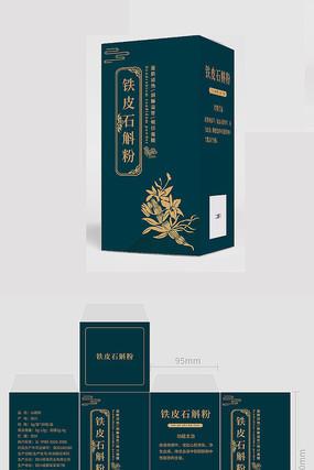 中国风铁皮石斛中药粉末包装盒